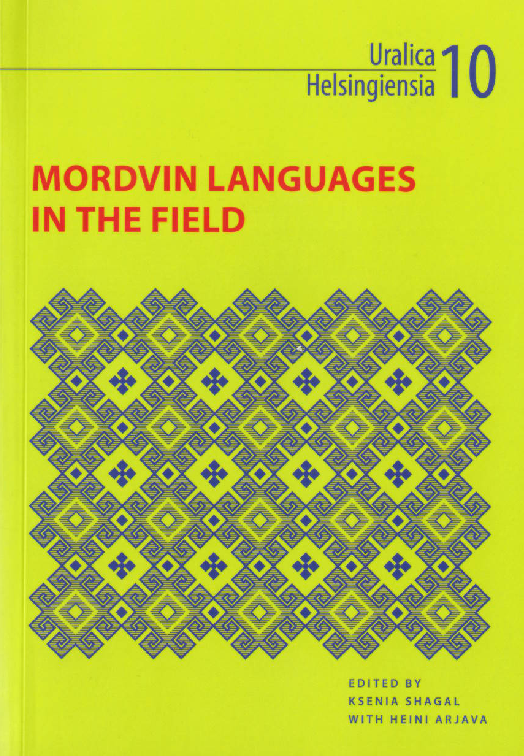 Mordvin languages in the field
