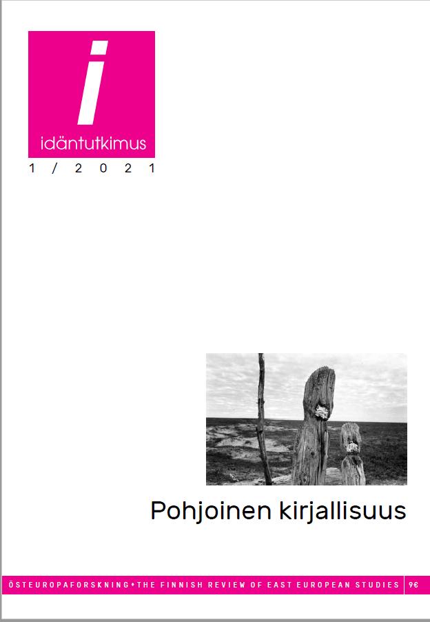 Vol 28 Nro 1 (2021): Pohjoinen kirjallisuus