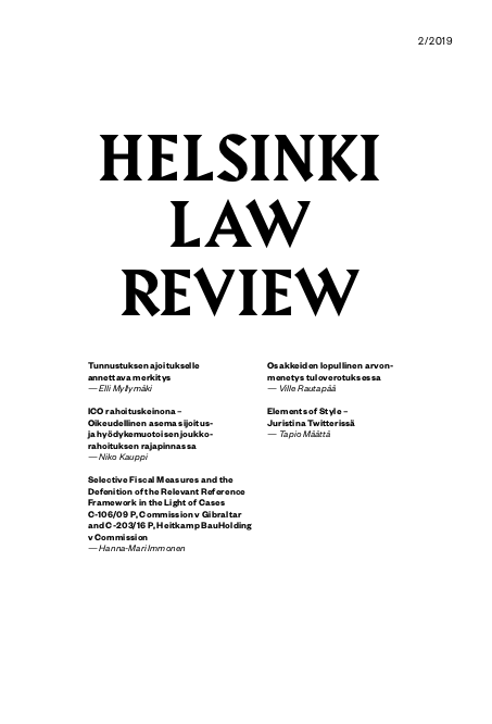 Helsinki Law Review'n numeron 2/2019 kansi.