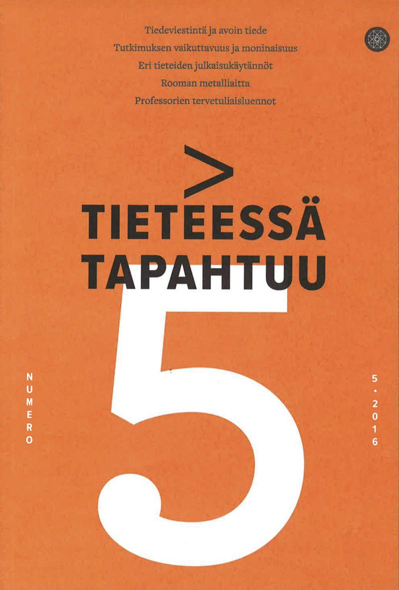 Vol 34 Nro 5 (2016)