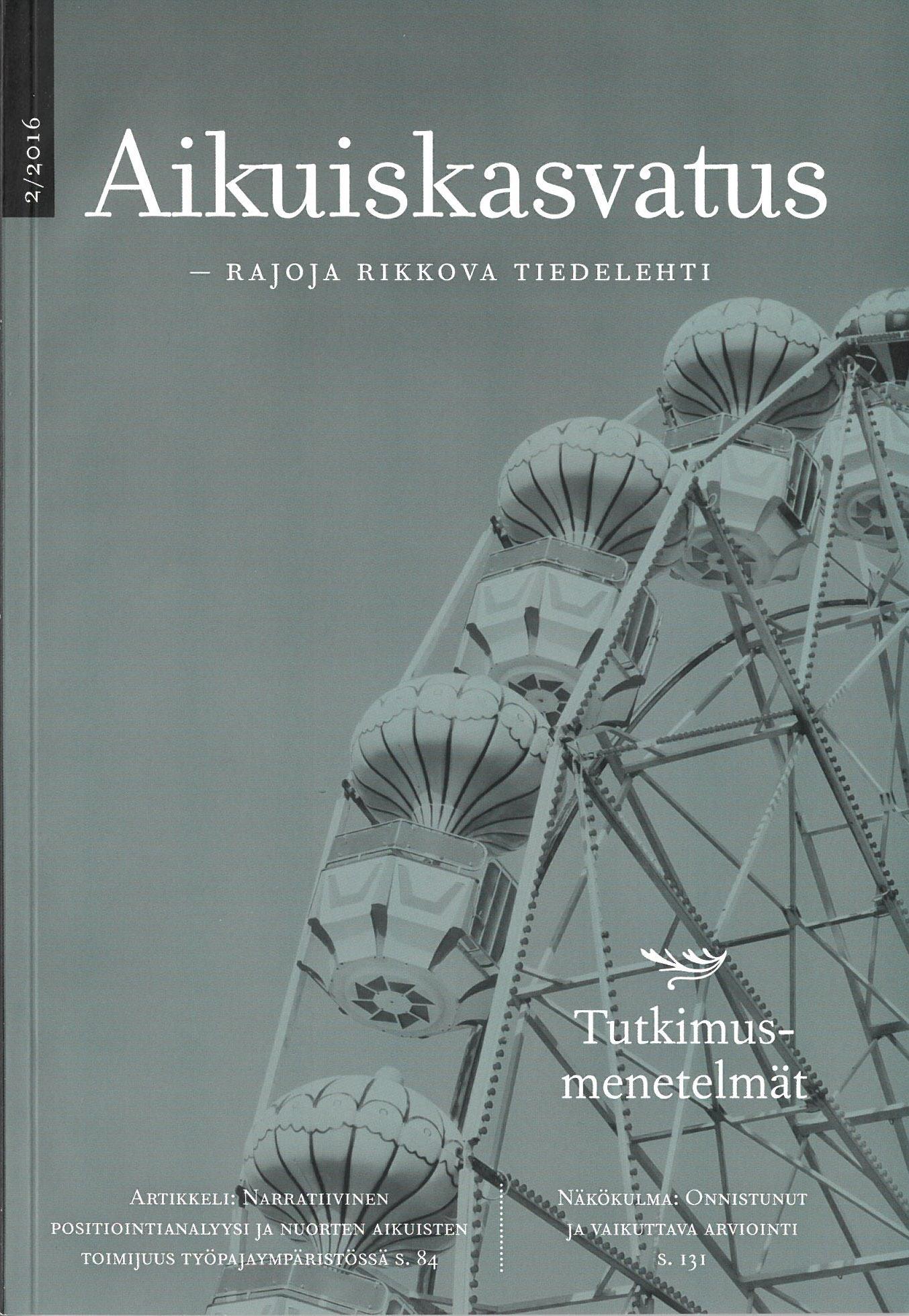 Kansi Aikuiskasvatus 2/2016, rajoja rikkova tiedelehti. Teemana tutkimusmenetelmät.