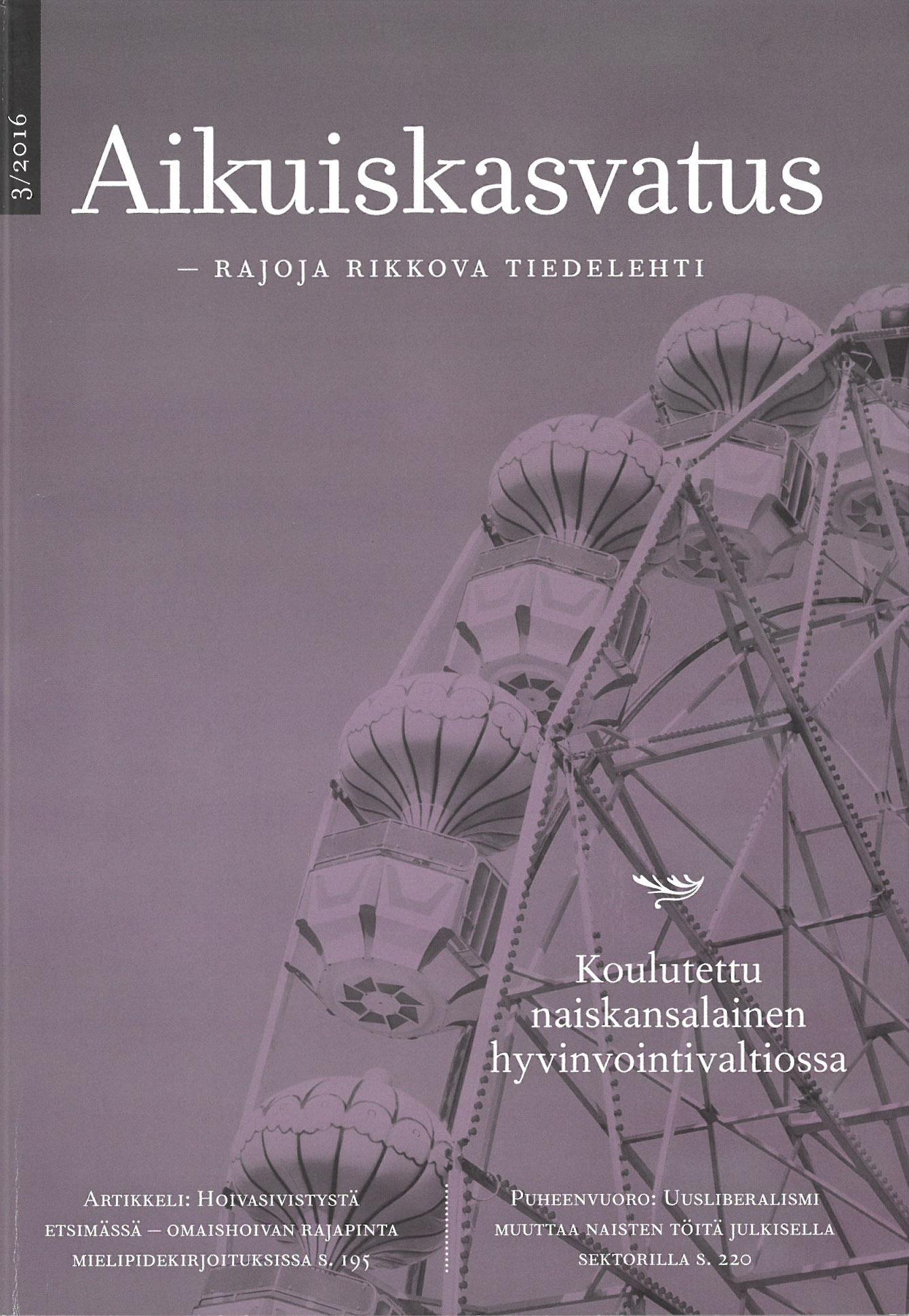 Kansi Aikuiskasvatus 3/2016, rajoja rikkova tiedelehti. Teemana koulutettu naiskansalainen hyvinvointivaltiossa.