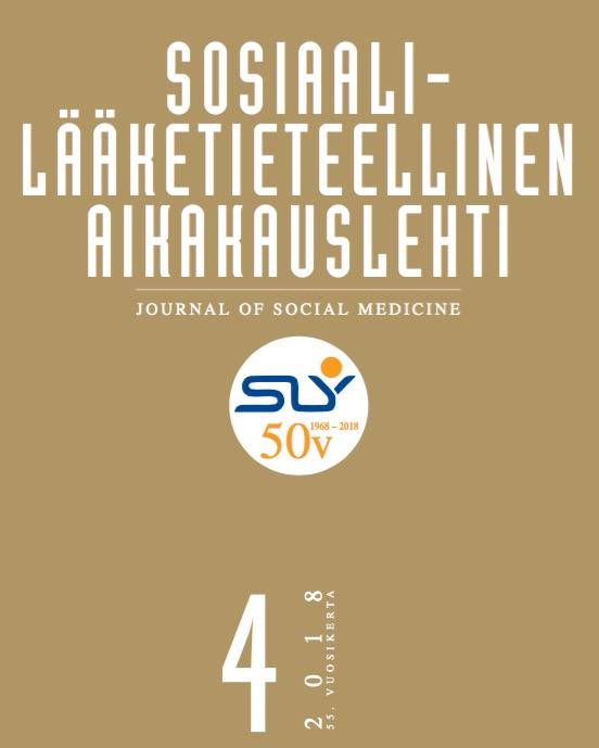 Vol 55 Nro 4 (2018)