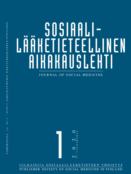 Vol 57 Nro 1 (2020)