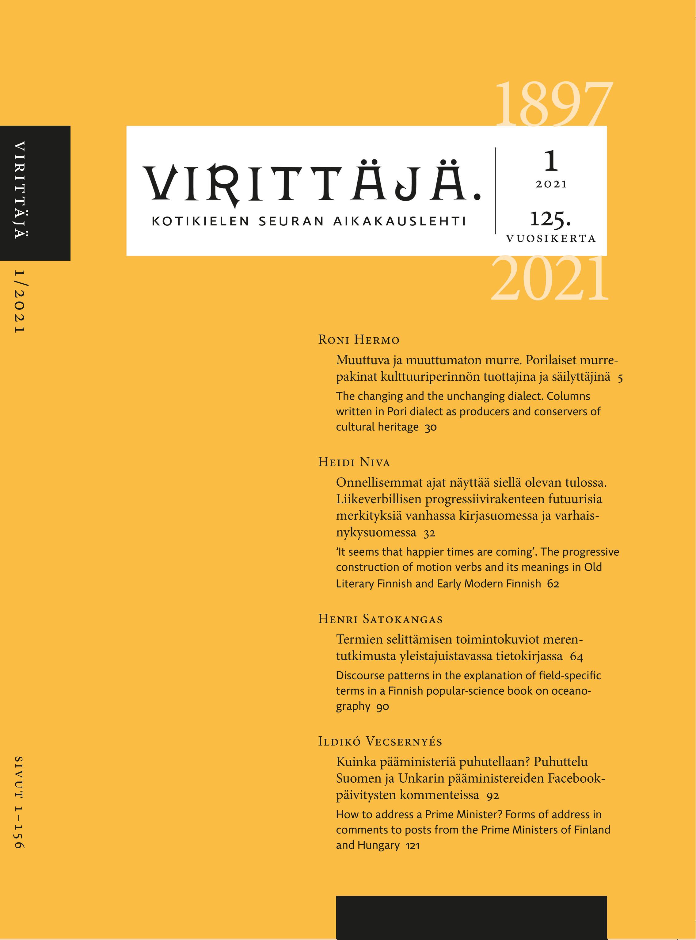 Vol 125 Nro 1 (2021)