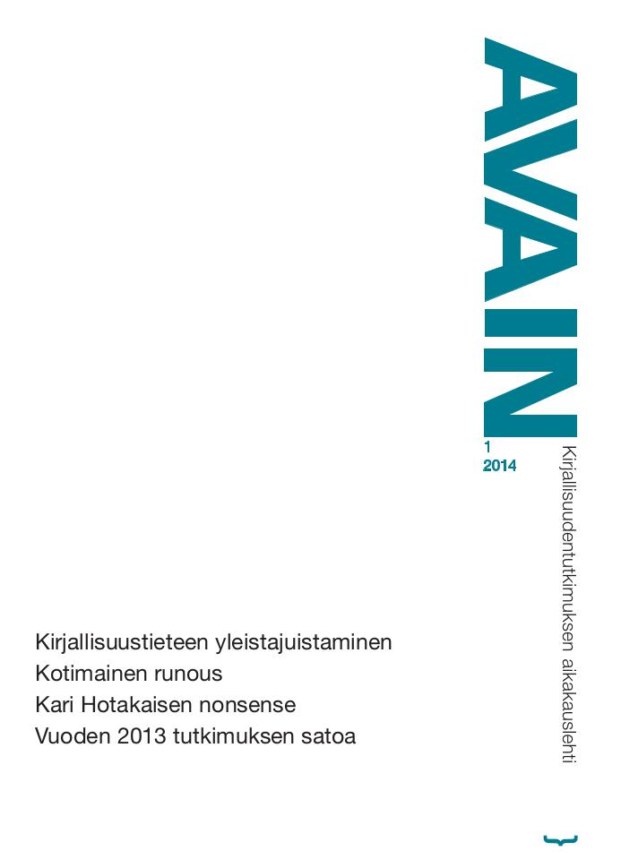 Avain 1/2014